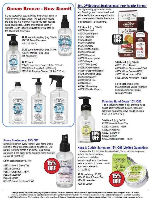Watkins May Product Specials