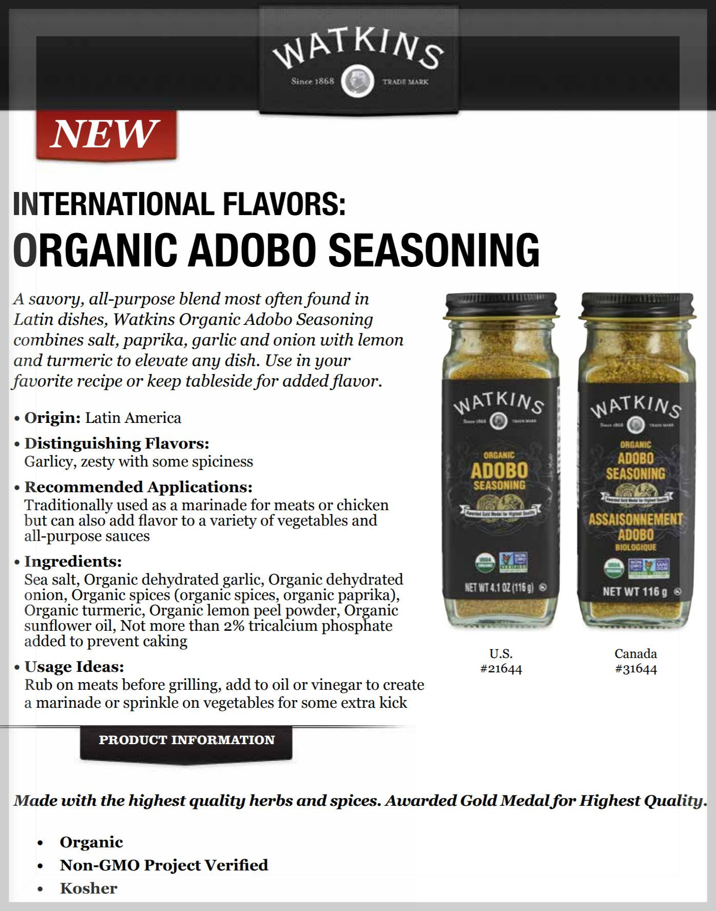Watkins Organic Adobo Seasoning