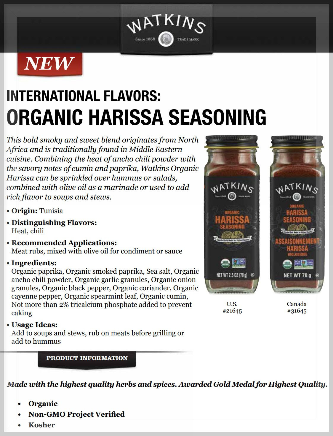 Watkins Organic Harissa Seasoning